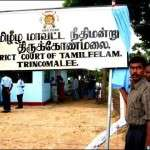 Tamil Court