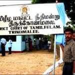 Tamil Court