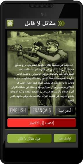 mobileapp3